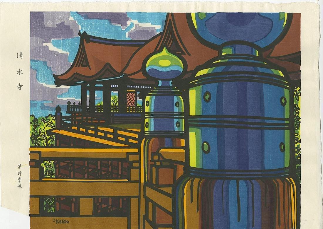 Clifton Karhu Woodblock Kiyomizu-dera