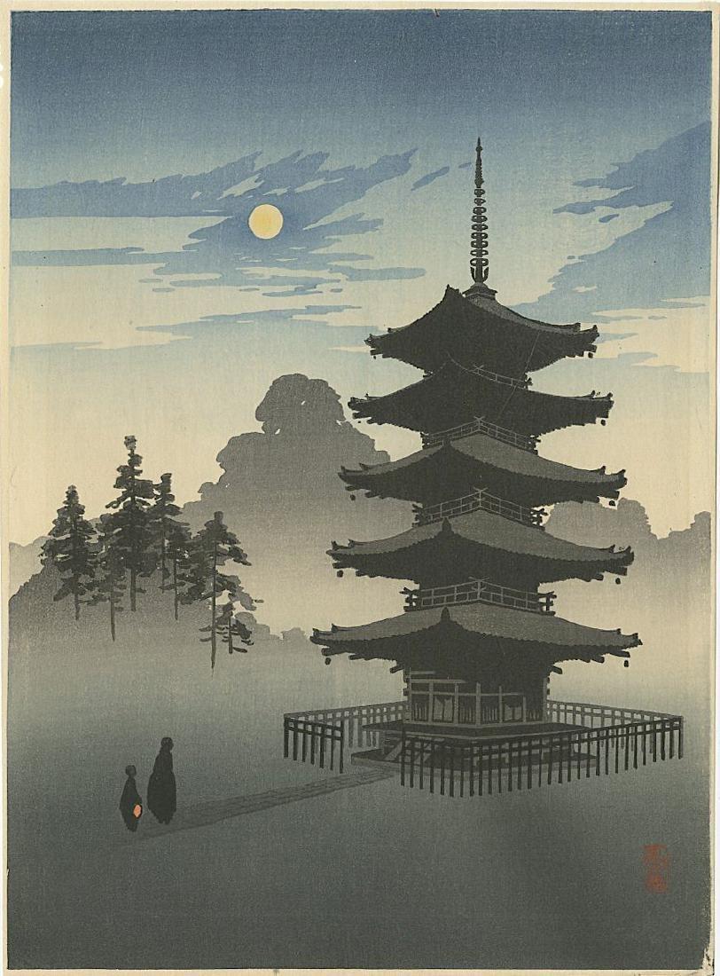 Eijiro Kobayahsi Woodblock Pagoda in Moonlight