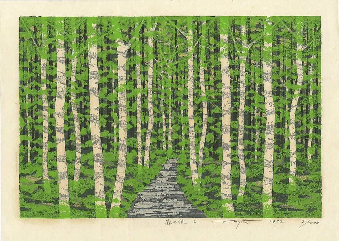 Fujita Fumio Woodblock Birch Forest