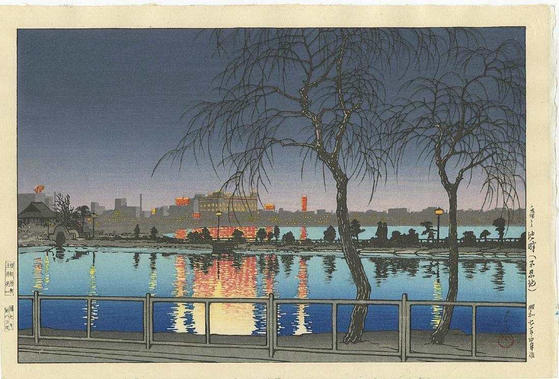 Hasui Kawase Woodblock Shinobazu Pond, Evening