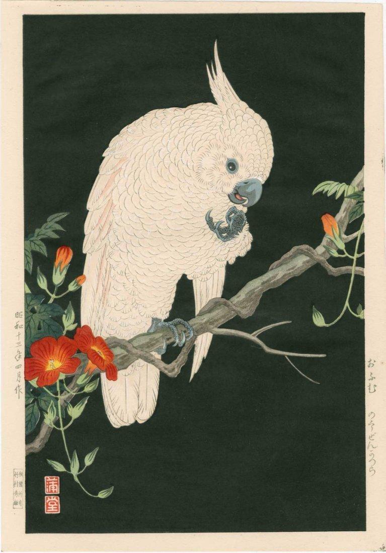 Hodo Nishimura Woodblock Cockatoo