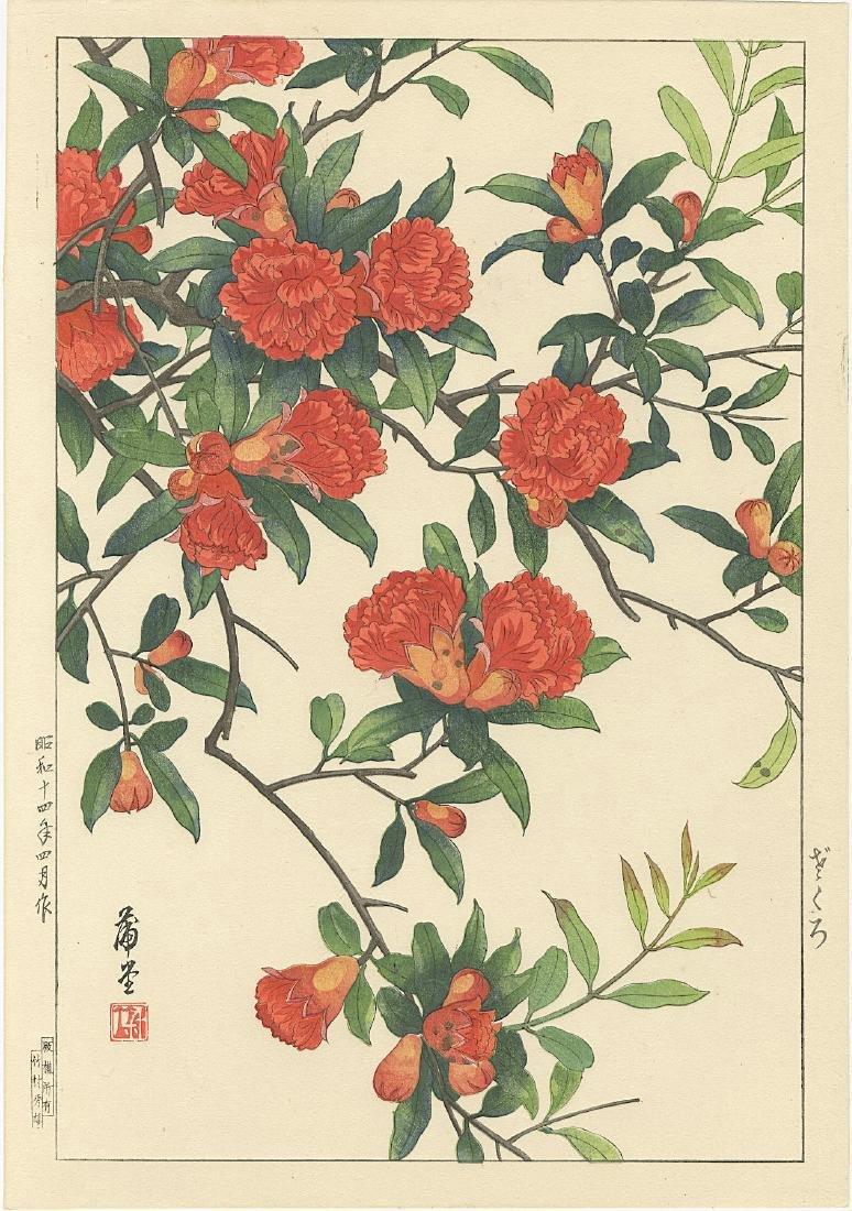 Hodo Nishimura Woodblock First Edition Red Azalea