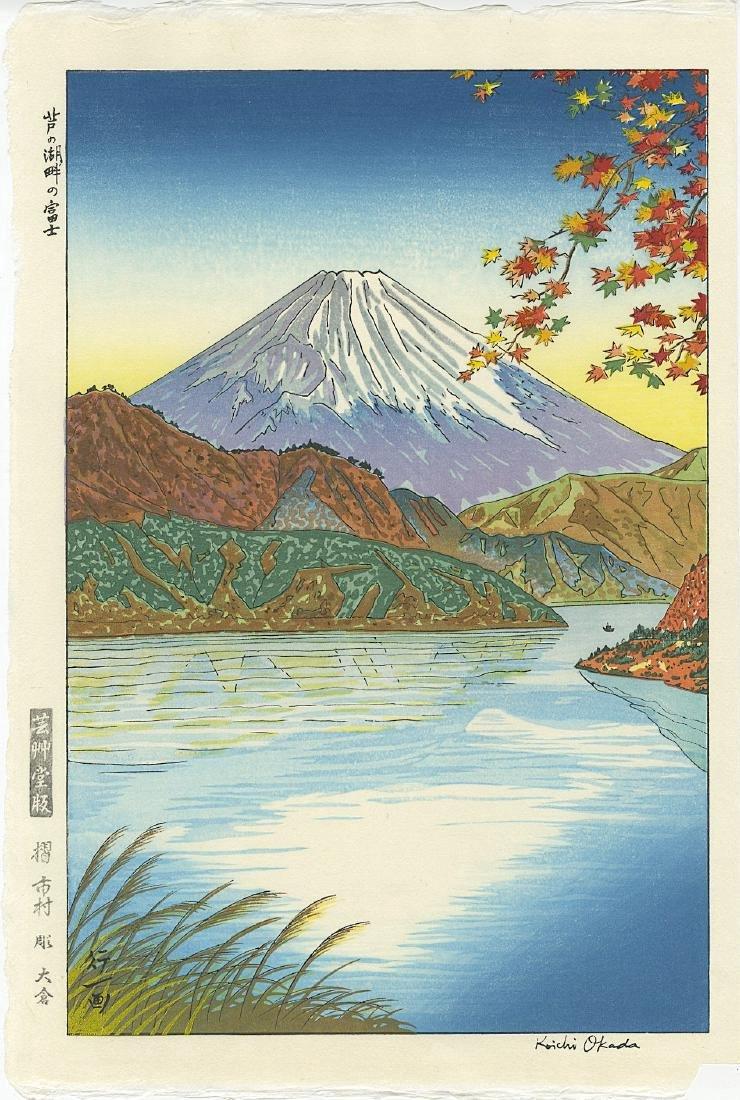 Koichi Okada Woodblock Mt. Fuji Ashinoko