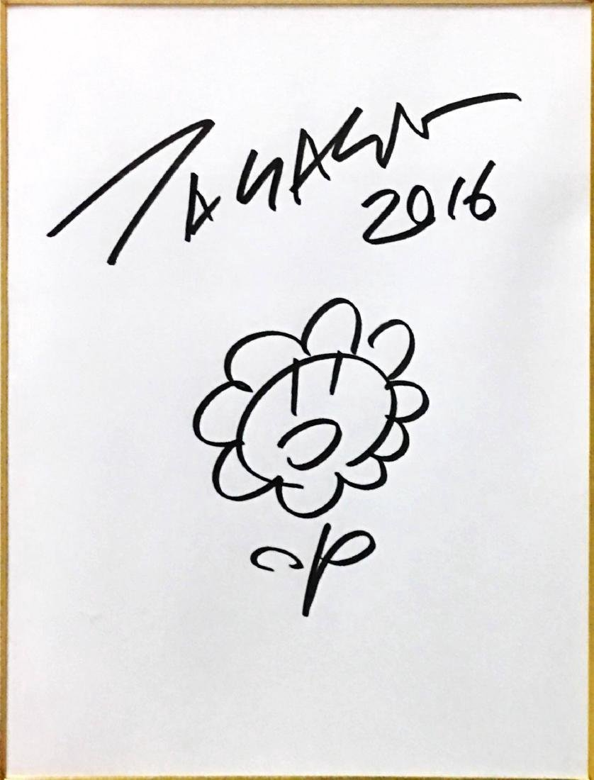 Takashi Murakami Flower