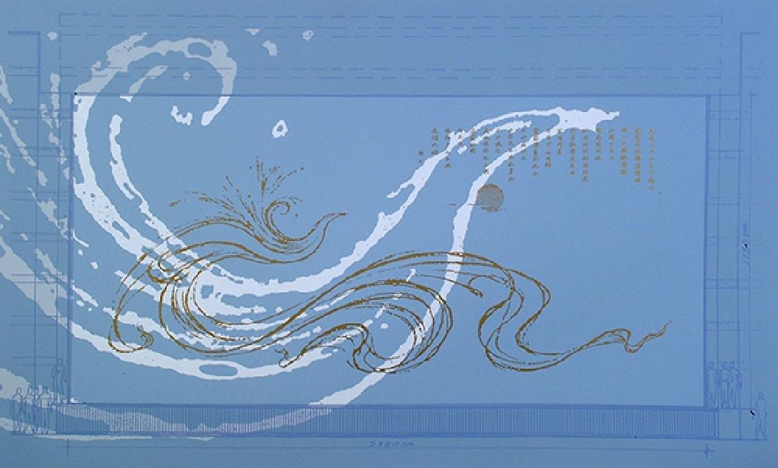 Yuyu Yang Serigraph Dragon & Phoenix