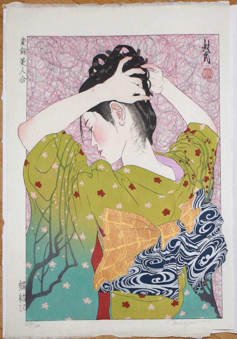 Jasper52 - Fine Japanese Woodblock Prints Auction