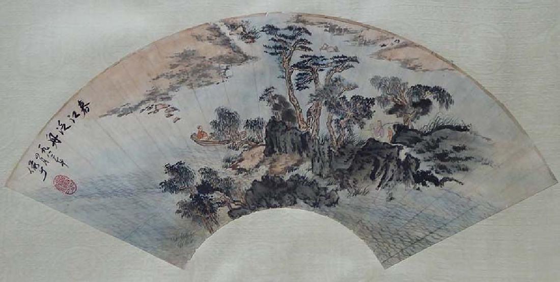 Chinese Scholar Landscape Fan Painting Lu Yanshao