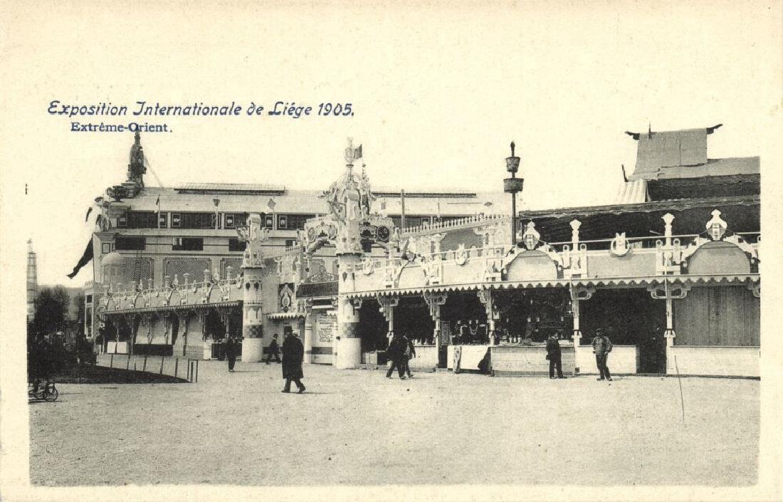 Lot of 9 Postcards International Expo 1905 Belgium - 8