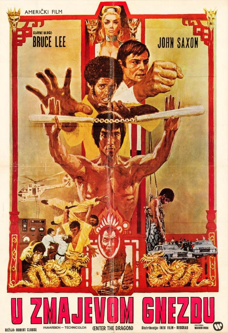 1973 Robert Clouse Film Enter Dragon Yugoslavian Poster