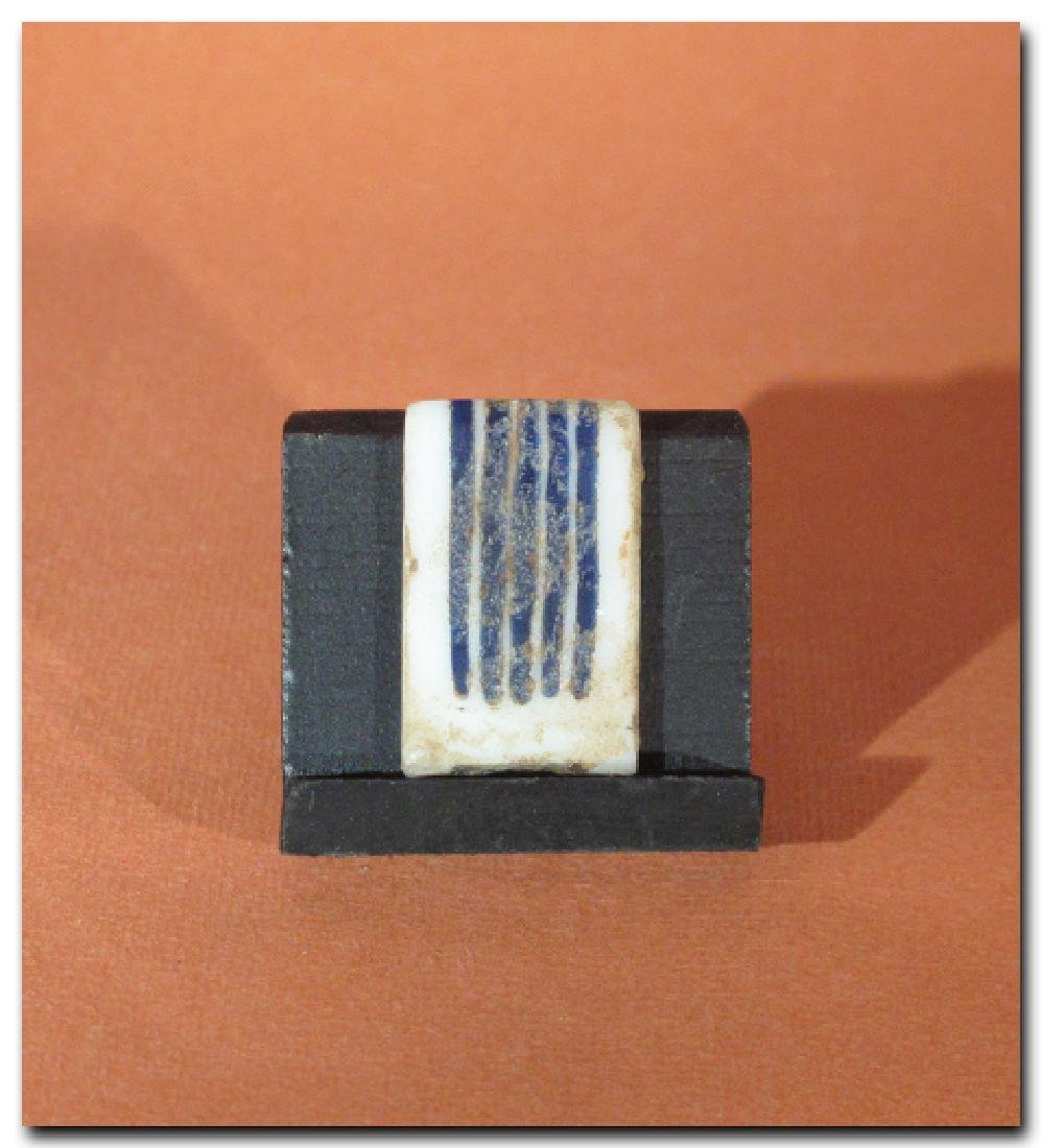 Egyptian Mosaic Glass Inlay, c. 300 B.C.