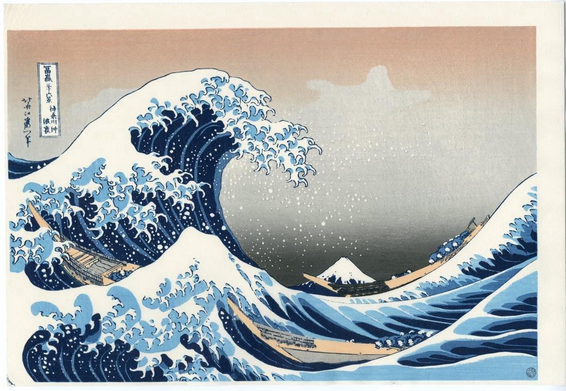 Hokusai Katsushika Woodblock Great Wave