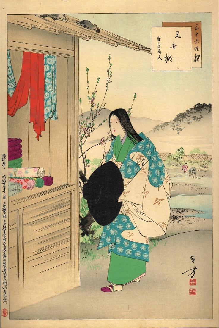 Mizuno Toshikata Woodblock 36 Beauties Textile Shop