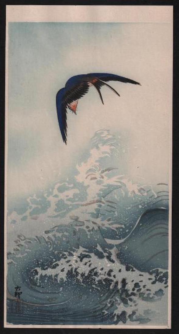 Ohara Koson Woodblock Bird Over Waves
