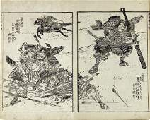 Keisai Eisen Woodblock Pictures of Courageous Warriors
