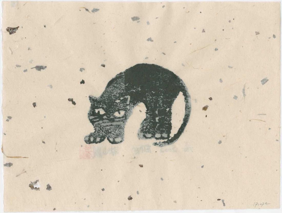 Akiyama Iwao Woodblock Black Cat with an Arched Back - 2