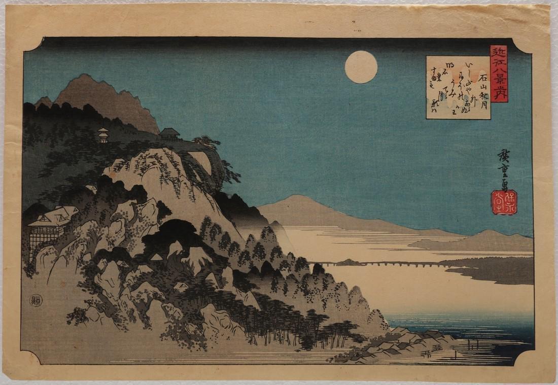Ando Hiroshige Woodblock Autumn Moon Ishiyama Temple