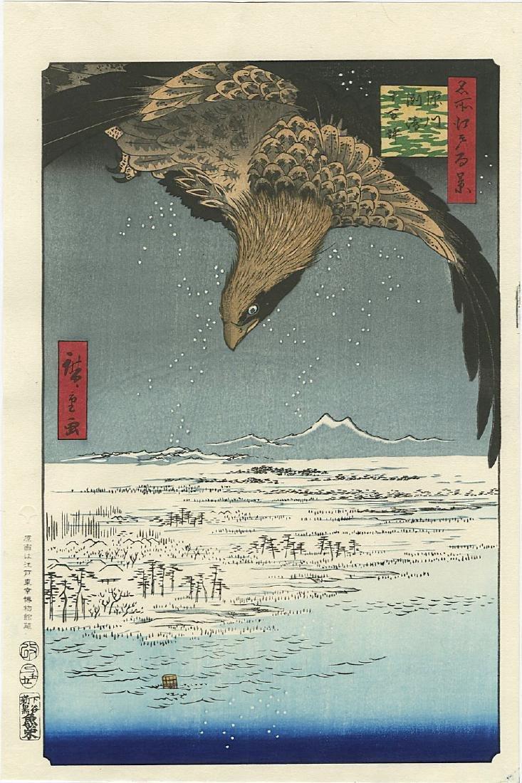 Ando Hiroshige Woodblock Eagle Over Edo