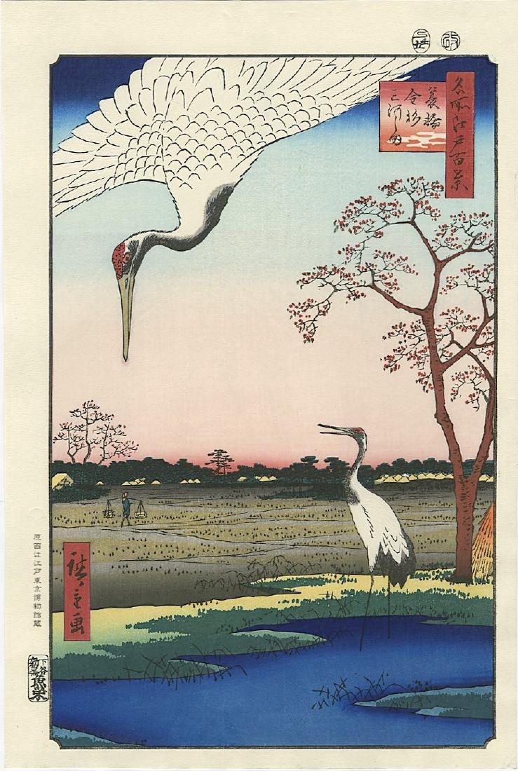 Ando Hiroshige Woodblock Mikawa Island, Kanasugi Minowa