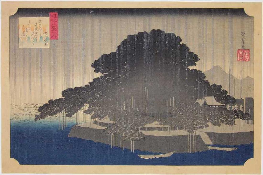Ando Hiroshige Woodblock Rain at Karasaki