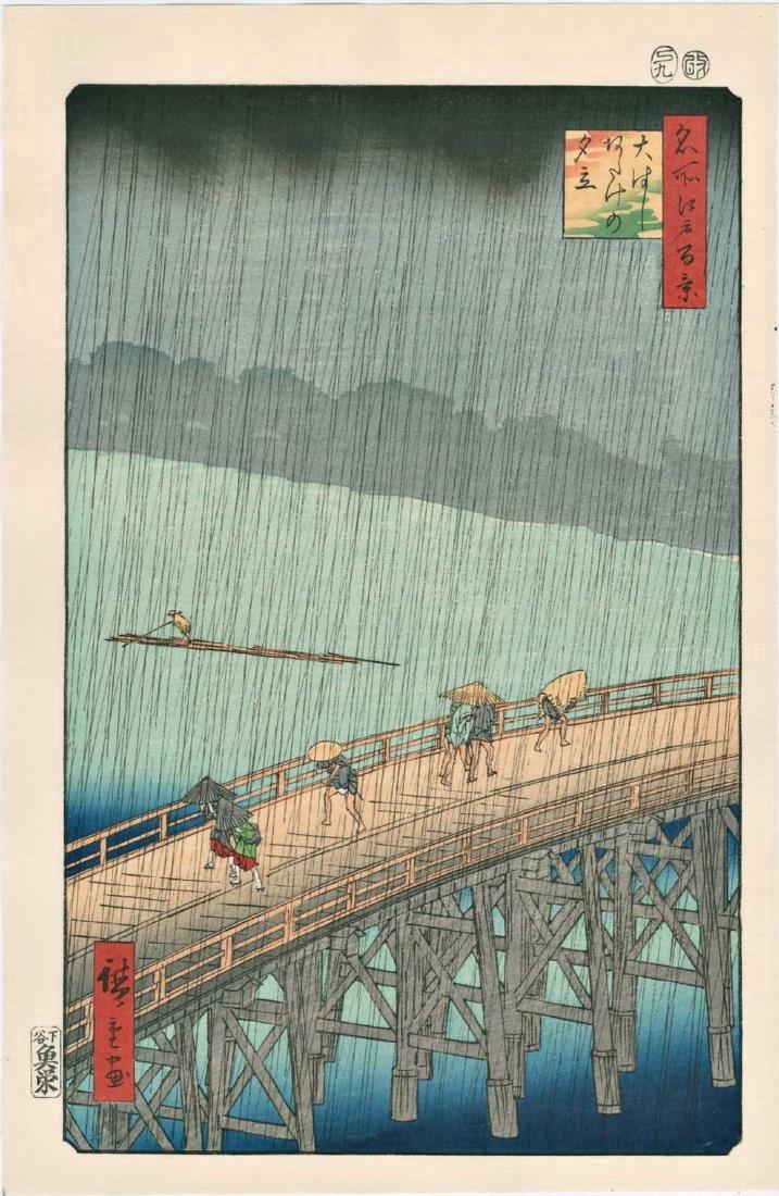 Ando Hiroshige Woodblock Sudden Shower on Ohashi Bridge