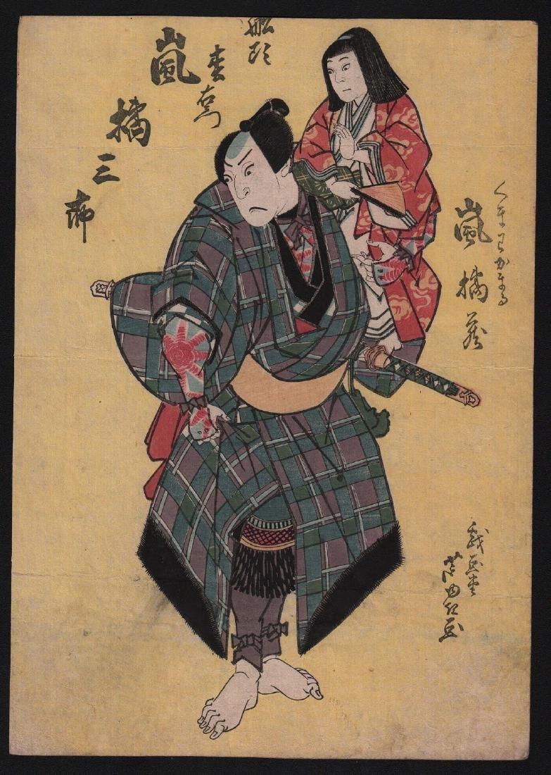 Gigado Ashiyuki Woodblock Tattooed Kabuki Actor