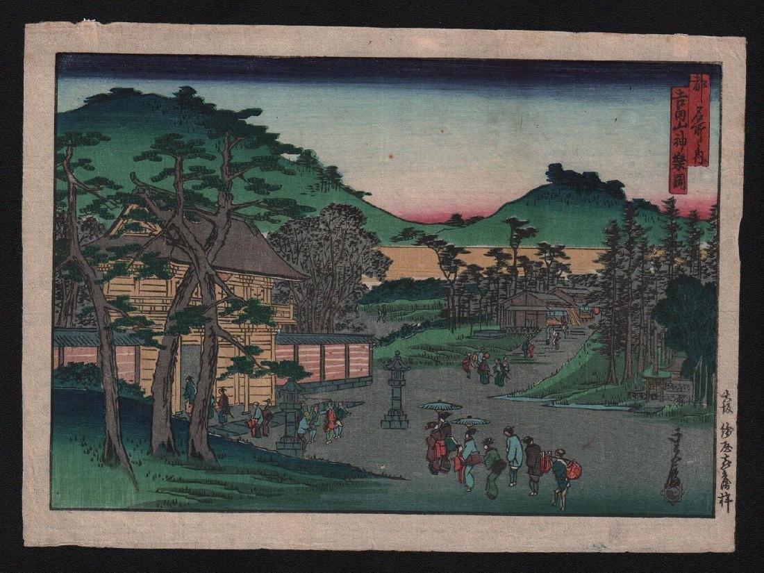 Hasegawa Sadanobu I Woodblock Kagura Hill Mount Kikkyo