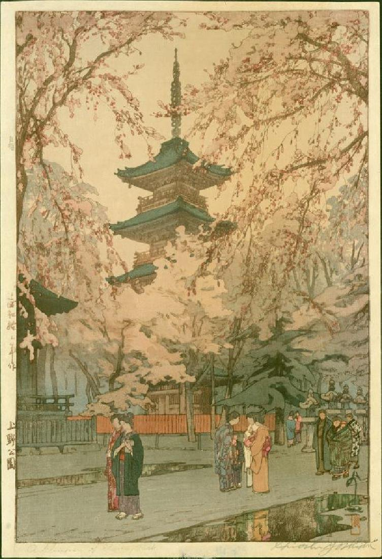 Hiroshi Yoshida First Edition Woodblock Ueno Park