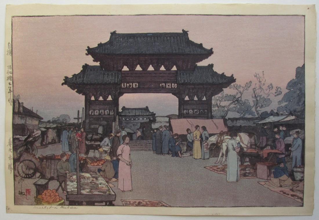 Hiroshi Yoshida Woodblock Market in Mukden