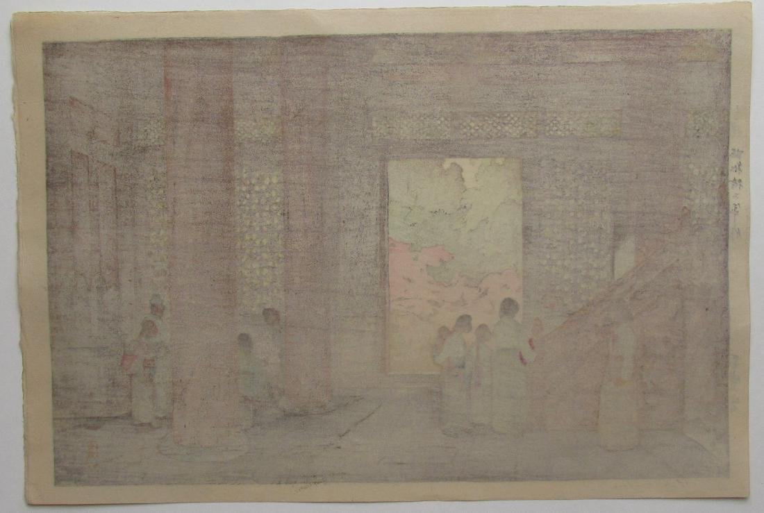 Hiroshi Yoshida Woodblock Shokei Palace - 2