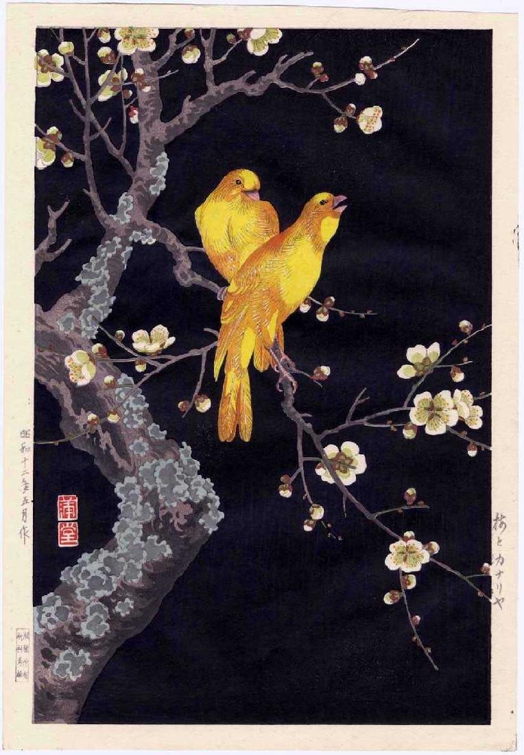 Hodo Nishimura Woodblock Canaries