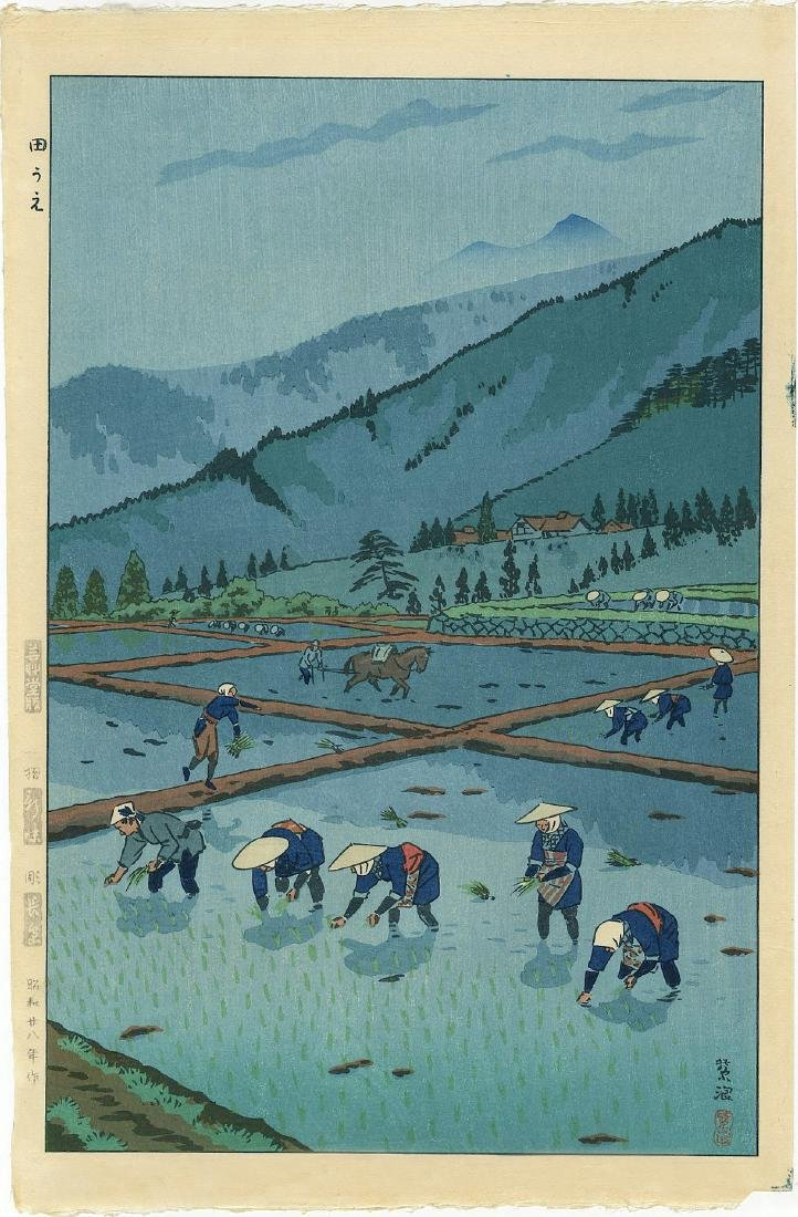 Kasamatsu Shiro First Edition Woodblock Rice Planting
