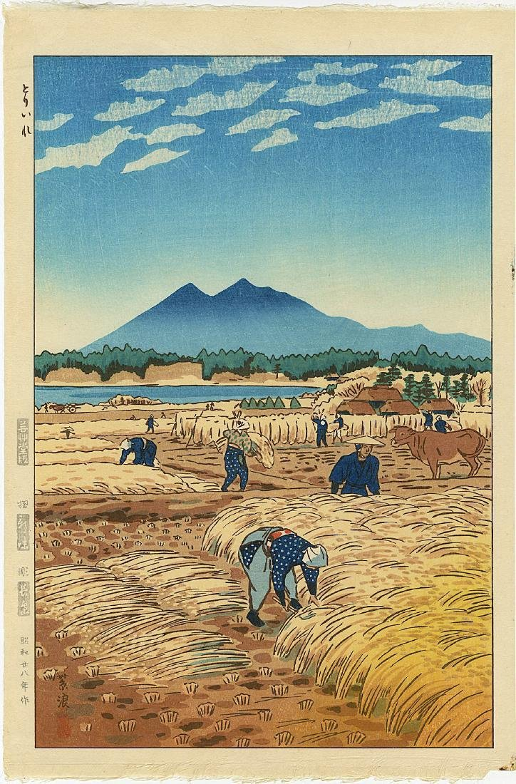 Kasamatsu Shiro First Edition Woodblock The Harvest