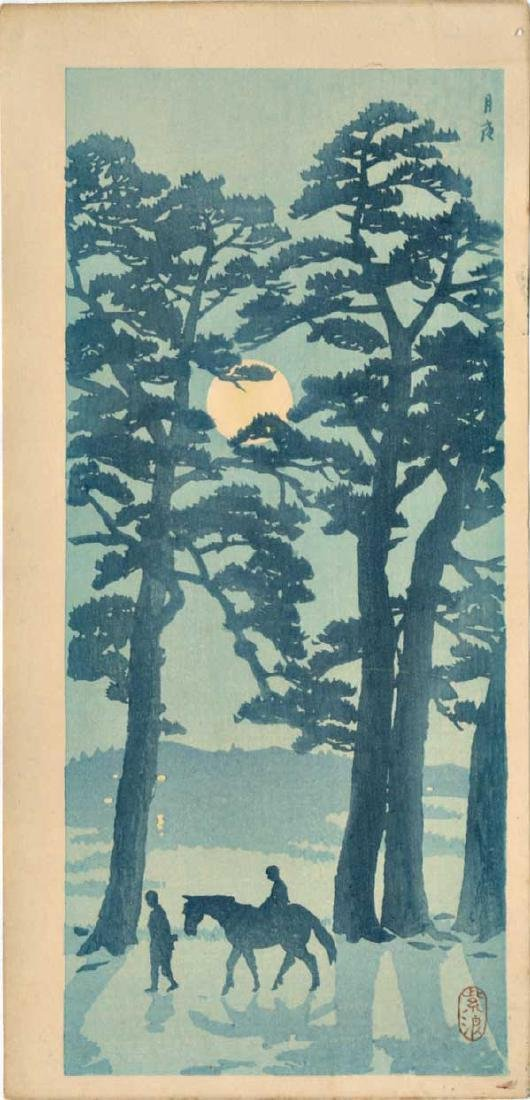Kasamatsu Shiro Woodblock Horse on the Tokaido Road