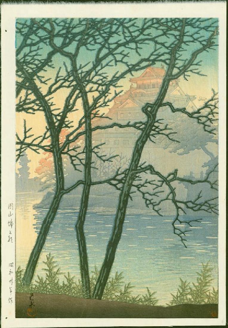 Kawase Hasui First Edition Woodblock Okayama Castle