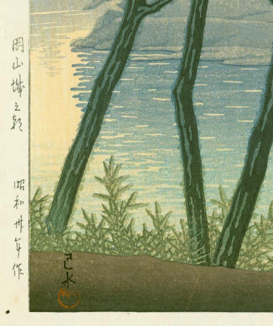 Kawase Hasui First Edition Woodblock Okayama Castle - 2