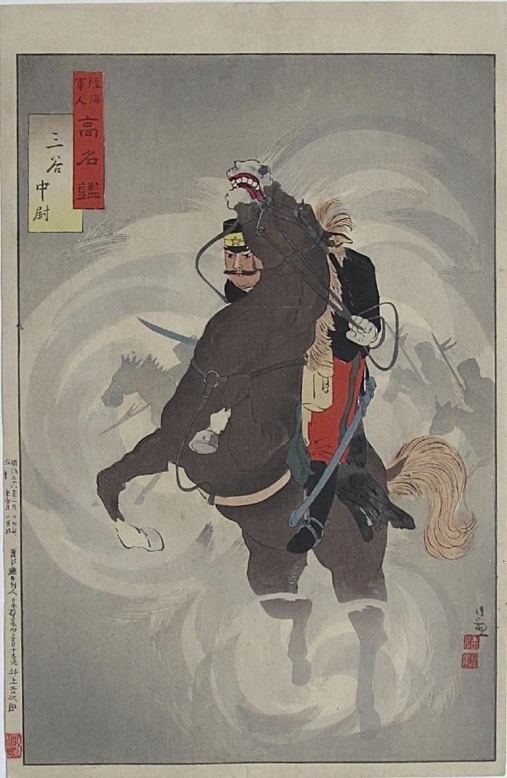 Kiyochika Woodblock Lieutenant Mitsatani