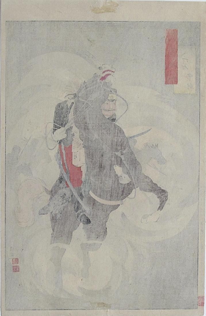 Kiyochika Woodblock Lieutenant Mitsatani - 2
