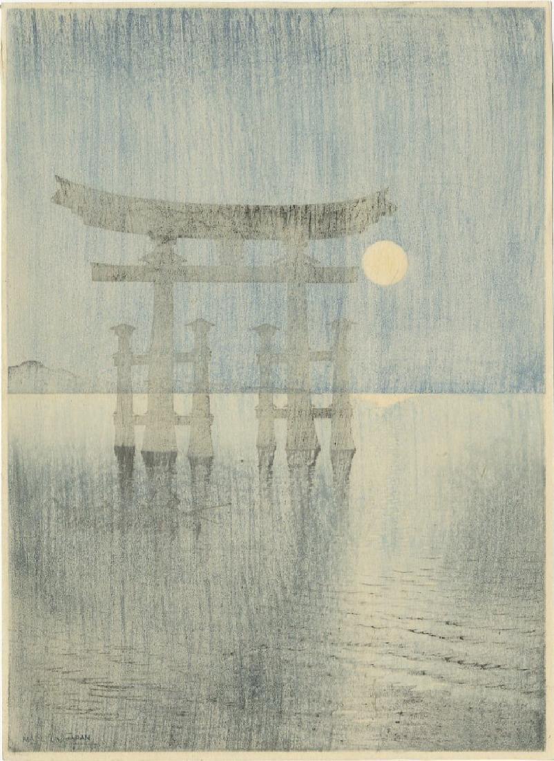 Koho Shoda Woodblock Floating Shrine Gate at Miyajima - 2