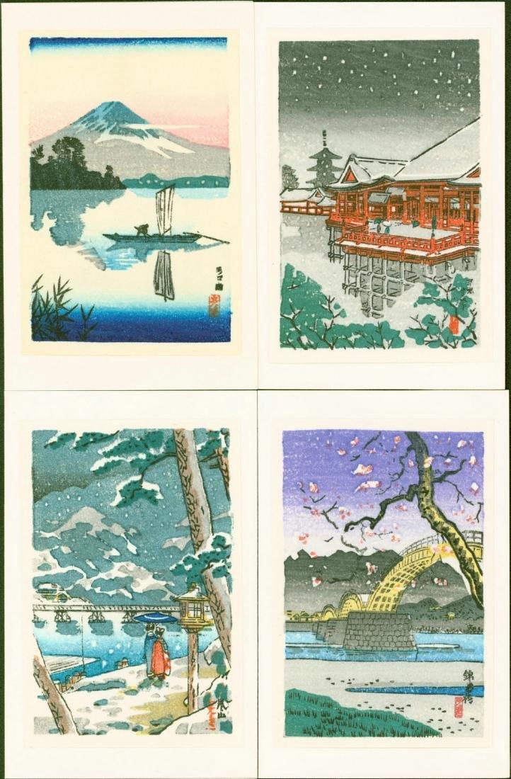 Koitsu Tsuchiya 4 Small Woodblock Prints