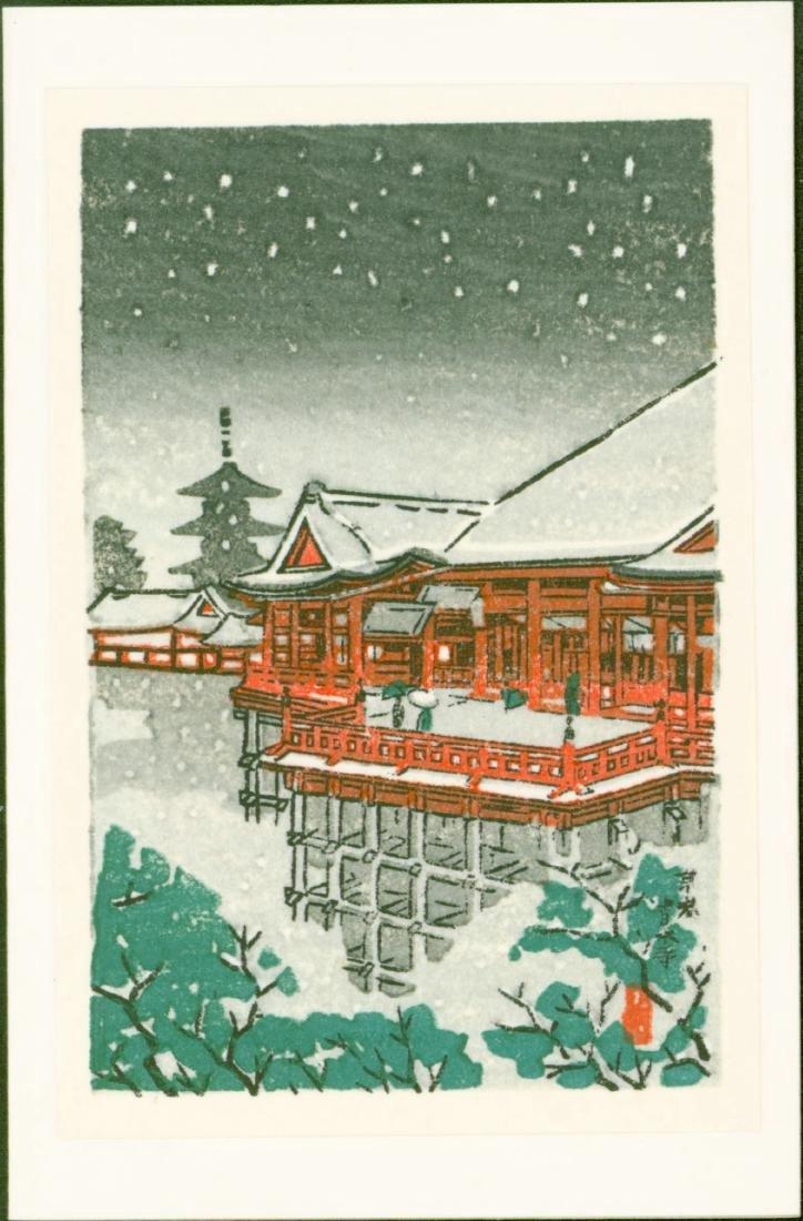 Koitsu Tsuchiya 4 Small Woodblock Prints - 3