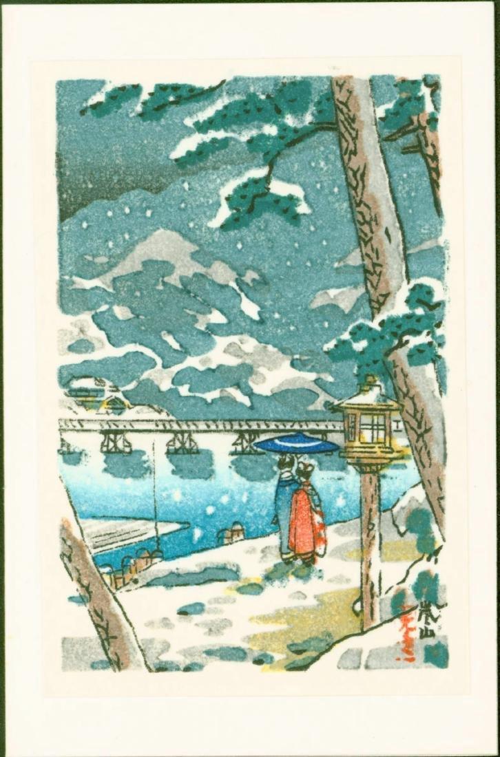 Koitsu Tsuchiya 4 Small Woodblock Prints - 4