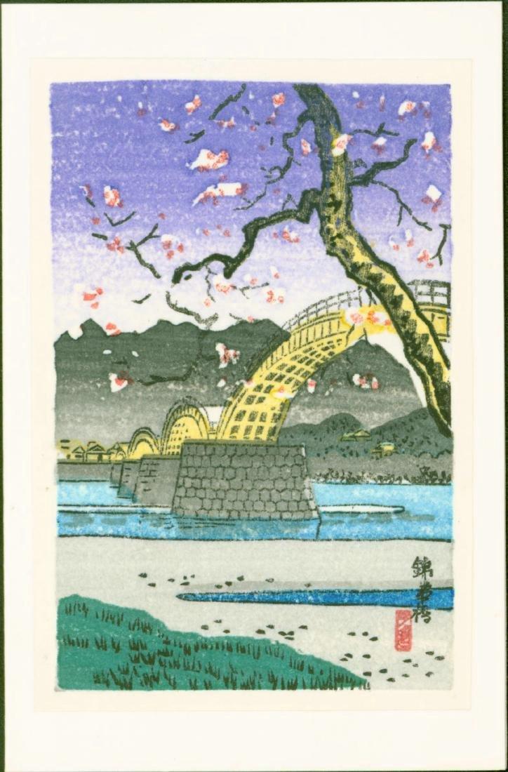 Koitsu Tsuchiya 4 Small Woodblock Prints - 5