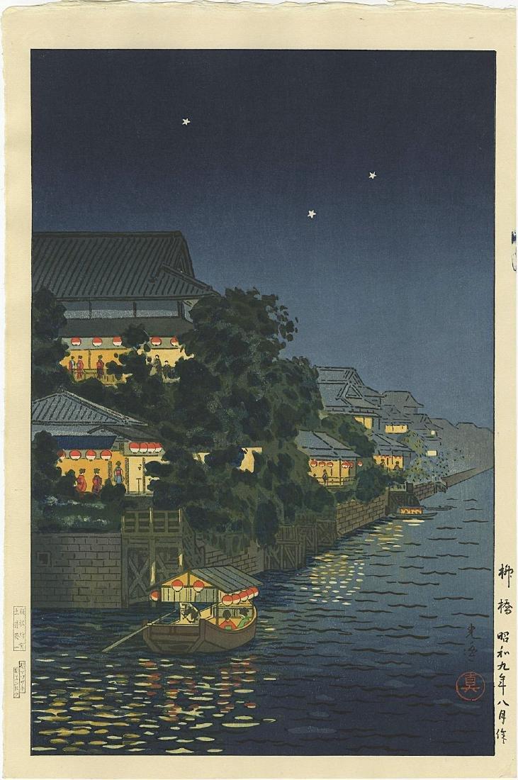 Koitsu Tsuchiya Woodblock Ryuhashi on a Summer Night