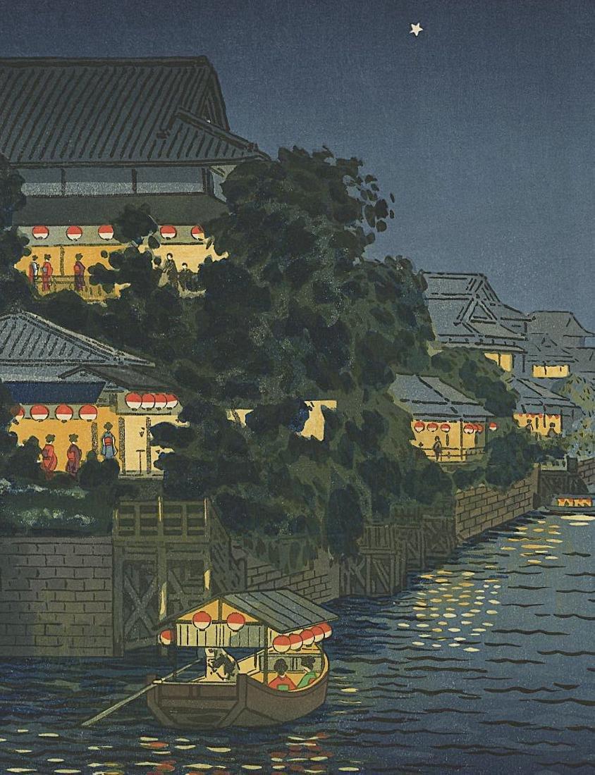 Koitsu Tsuchiya Woodblock Ryuhashi on a Summer Night - 2