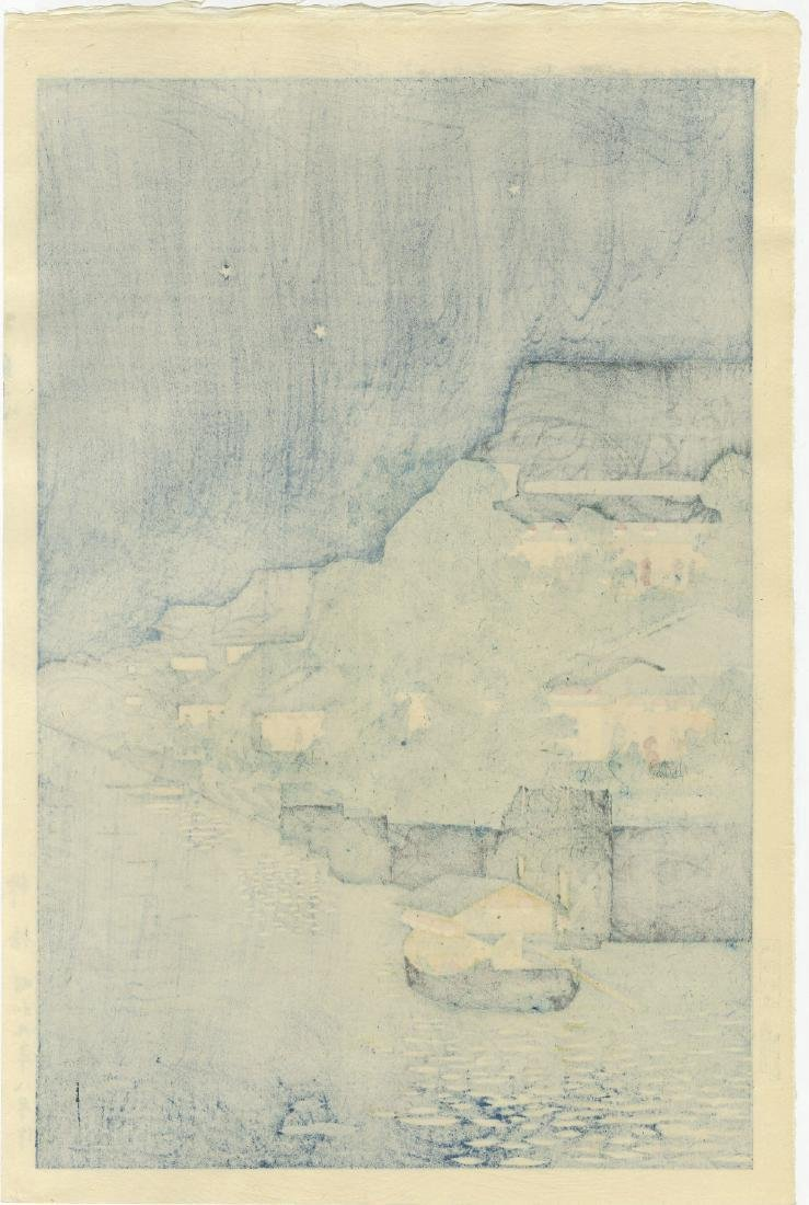 Koitsu Tsuchiya Woodblock Ryuhashi on a Summer Night - 3