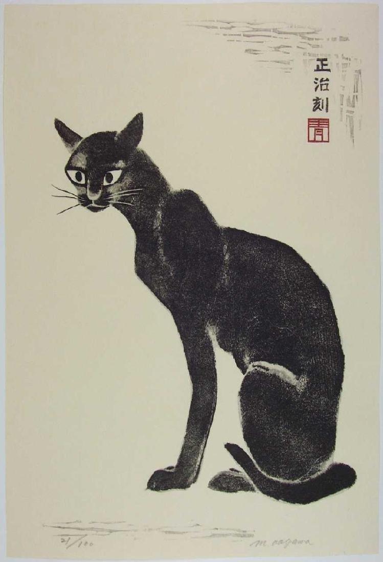 Masaharu Aoyama Woodblock Black Cat Sitting