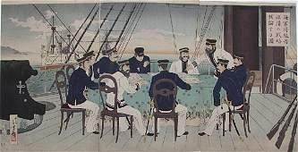 Mizuno Toshikata Woodblock Meeting SinoJapanese War