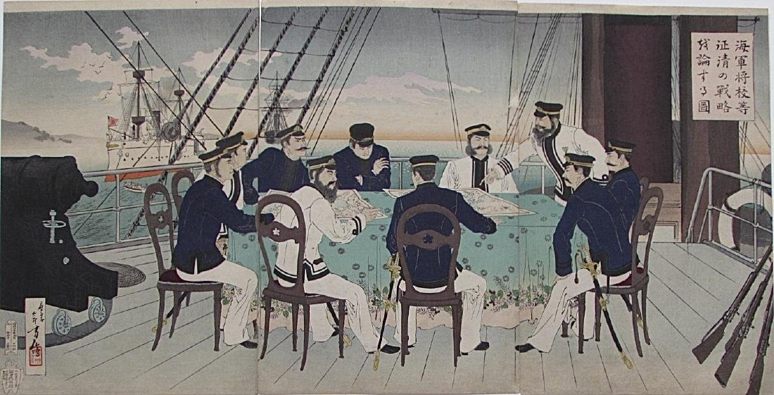Mizuno Toshikata Woodblock Meeting Sino-Japanese War