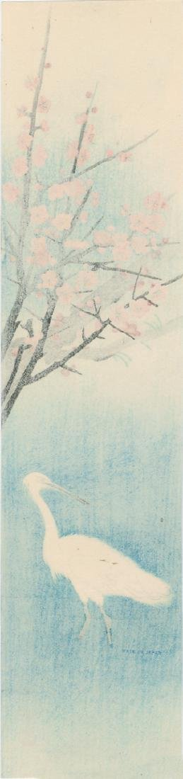 Okyo Maruyama Woodblock Egret Near a Plum Tree - 2