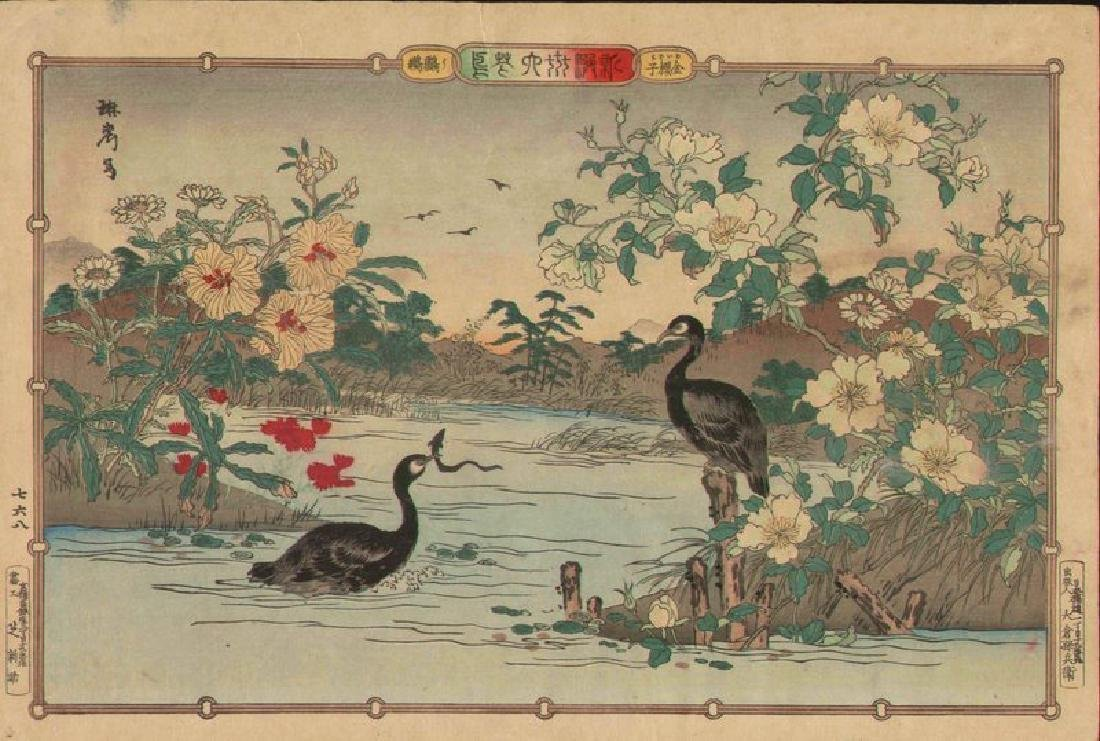 Rinsai Utsushi Woodblock Cormorants